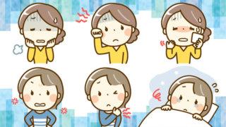 『更年期のココロエ』で大人女子の健康チェック!