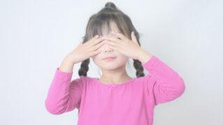 花粉症、ものもらい、斜視、弱視!?子どもの目のトラブル