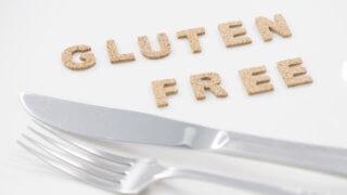 「グルテンフリー」って、どんなダイエット?