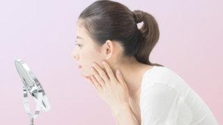 顔の「シミ・あざ・ホクロ」の治療