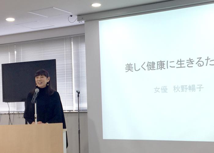 秋野暢子さんが講演している様子