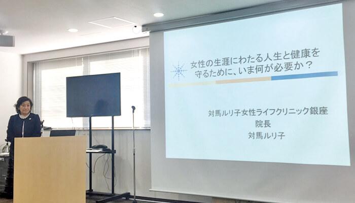 日本女性ウェルビーイング学会参加レポ