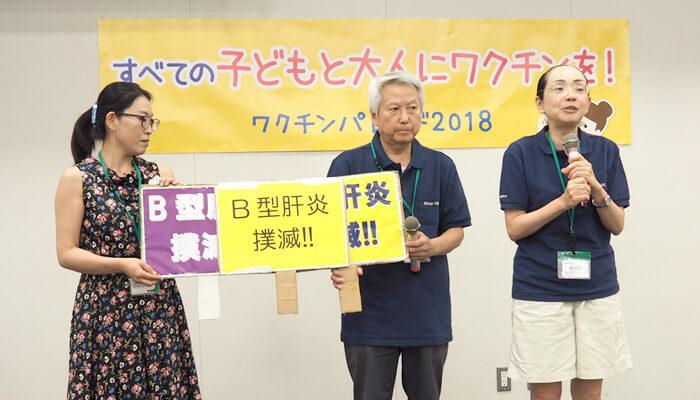 「NPO法人日本小児肝臓研究所」の方が講演する様子