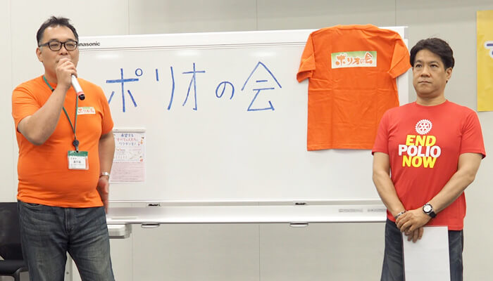 「ポリオの会」の斉藤さんと丸橋さんが講演する様子