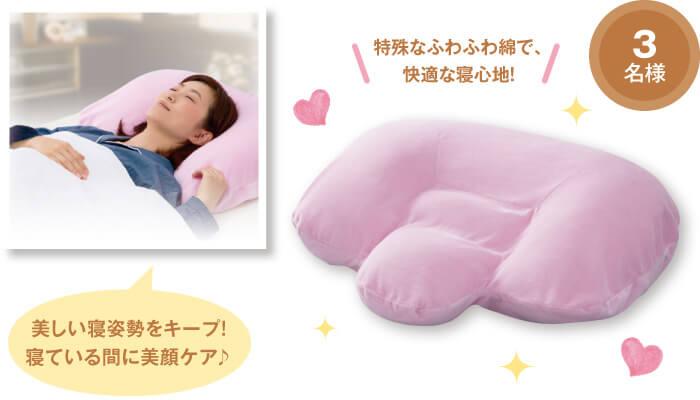 プロイデア 美筋ふんわり枕