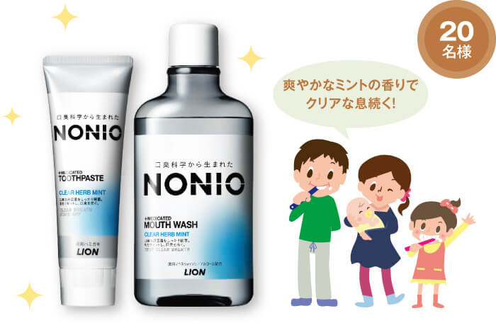 NONIO ハミガキ&マウスウォッシュセット