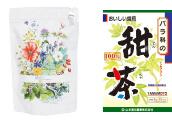 アレルギー対策ブレンド(マリエン薬局) 甜茶(山本漢方製菓株式会社)
