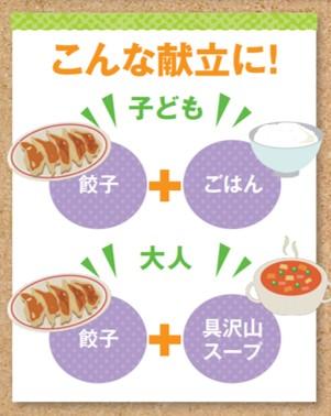 ママのダイエット01