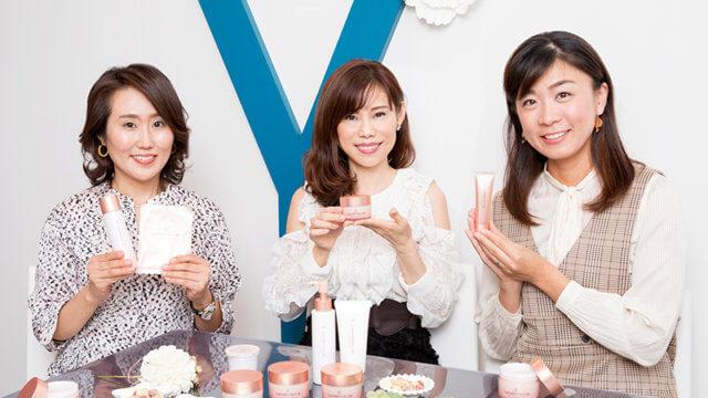 イメージコンサルタント・一色由美子さんに学ぶ☆冬のメイクアップレッスンと美肌ケアのコツ!